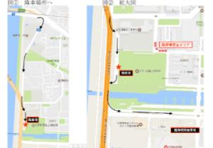 FireShot Capture 001 - Fw_【対戦表】5_5 東京都春季交流大会 - rick.tanaka@g_ - https___mail.google.com_mail_u_0_#